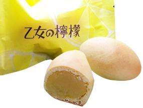 乙女の檸檬の写真